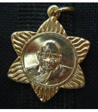 พระเหรียญกระไหล่ทองหลวงปู่ทิม วัดพระขาว จ.อยุยาสภาพสวย