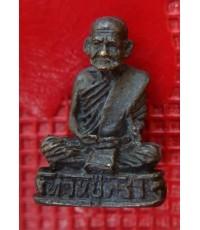พระรูปหล่อหลวงปู่คร่ำ วัดวังหว้า อายุ 99 ปี จ.ระยอง