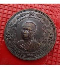 พระเหรียญหลวงพ่อสมภพ วัดสาริโข ปี 2534 จ.นนทบุรีสภาพสวย