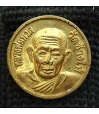 พระเหรียญแจกทานหลวงปู่ทวด วัดช้างให้ ปี 2505 สภาพสวย