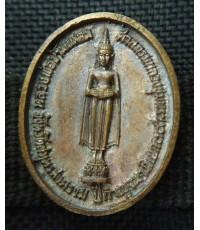พระเหรียญฉีดเนื้อโลหะผสมหลวงพ่อวัดบ้านแหลมหลังกรมหลวงชุมพร ศาลกรมหลวงชุมพร ปี 2539 จ.สมุทรสงคราม