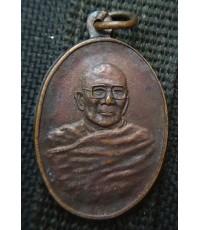 พระเหรียญเนื้อทองแดงหลวงพ่อม่น วัดเนินตามาก ปี 2535 จ.ชลบุรี สภาพสวย