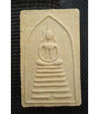 พระเนื้อผงสมเด็จ หลวงพ่อวิริยังค์ วัดธรรมมงคล พุทธาภิเศกพระพุทธรูป จำลอง ภ.ป.ร. ปี 2520