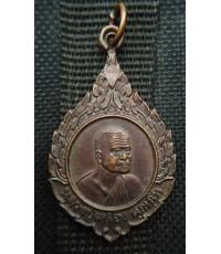 พระเหรียญเนื้อทองแดงหลวงปู่เครื่อง วัดสระกำแพง เสาร์ 5 จ.ศรีสะเกศ สภาพสวย