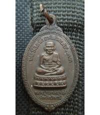 พระเหรียญหลวงปู่ทวด วัดช้างให้ อาจารย์นอง วัดทรายขาว ปี 2536