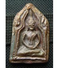 เหรียญหล่อขุนแผนทรงพล เนื้อโลหะผสม ปี 2542 จ.สุพรรณบุรี พร้อมกล่องเดิม