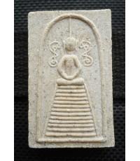 พระสมเด็จแซยิดเนื้อเกสร รุ่นไตรมาส หลวงพ่อยิด วัดหนองจอก ปี 2537 จ.ประจวบ พร้อมกล่องเดิม