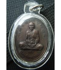 พระเหรียญหลวงพ่อดี วัดพระรูป ปี 2534 จ.สุพรรณบุรี สภาพสวย
