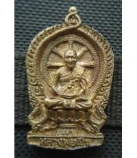 พระเหรียญเนื้อผาบาตรหลวงพ่อเปิ่น วัดบางพระ ปี 2357 เสาร์ 5 จ.นครปฐม สภาพสวย