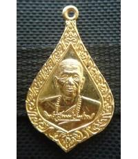 พระเหรียญกระไหล่ทองครูพรหมา วัดพระพุทธบาทตากผ้า ปี 2530 จ.ลำพูน สภาพสวย