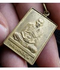 พระเหรียญผาบาตร หลวงพ่ออุ่น วัดตาลกง ปี 2545 จ.เพชรบุรี สภาพสวย