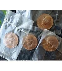 พระเหรียญหลวงพ่อโต พรหมรังษี วัดระฆังโฆสิตาราม ปี 2537 เหรียญละ 250 บาท