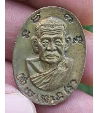 พระเหรียญเนื้อผาบาตรหล่อโบราณ หลวงปู่คร่ำ วัดวังหว้า เสาร์ 5 ปี 3537 พร้อมกล่องเดิม