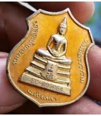 พระเหรียญกระไหล่ทองลงยาสีสมหลวงพ่อโสธร วัดโสธรวราราม ปี 2538 สภาพสวย