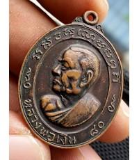 พระเหรียญหลวงพ่อเงิน วัดดอนยายหอม พุทธสมาคม ปี 2516 จ.นครปฐม