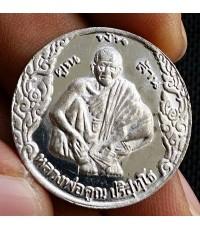 เหรียญเนื้อเงินเสาร์ 5 คูณพันล้าน ตอกโค๊ดรันนัมเบอร์ สร้างปี 2537 หลวงพ่อคูณ วัดบ้านไร่