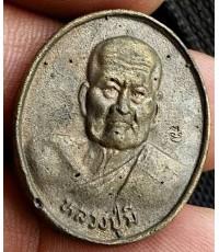 เหรียญหล่อโบราณเนื้อโลหะผสม หลวงพ่อมี วัดมารวิชัย รุ่น มีเงิน-มีทอง ปี 2540 พร้อมกล่องเดิม