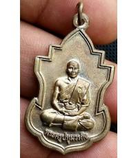 พระเหรียญหลวงพ่อชำนาญ วัดกุฎีทอง จ.ปทุมธานี สภาพสวย