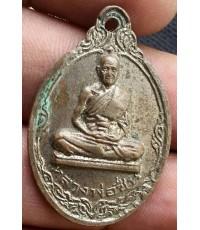 พระเหรียญกระไหล่เงินหลวงพ่อชื่น วัดมาบข่า ปี 2518 จ.ระยอง