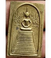 พระสมเด็จแซยิดหล่อเนื้อทองเหลืองหลวงพ่อเชิญ วัดโคกทอง หลังยันต์เกราะเพชร ปี 2534 พร้อมกล่องเดิม