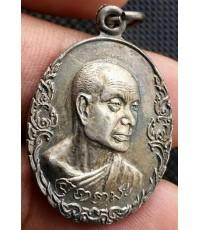 พระเหรียญเนื้อเงินหลวงพ่ออุตตมะ วัดวังวิเวการาม จ.กาญจนบุรี สภาพสวย