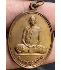 พระเหรียญเนื้อนวะหลวงพ่อพุธ ฐานิโย วัดป่าสาละวัน ปี 2537 จ.นครราชสีมาสภาพสวย