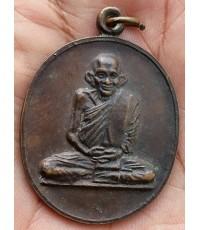 พระเหรียญเนื้อทองแดงหลวงพ่อเส็ง วัดบางนา จ.ปทุมธานีสภาพสวย