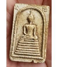 พระสมเด็จ ด้านหลังหลวงพ่อรักษ์ วัดน้อยแสงจันทร์ ปี พ.ศ.2519 จ.สมุทรสงคราม