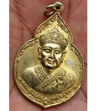 พระเหรียญกระไหล่ทองไต้ฮงกง หลวงปู่โต๊ะ วัดประดู่ฉิมพลี ปลุกเสก ปี 2522 สภาพสวย