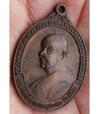 พระเหรียญหลวงพ่อสมชาย วัดเขาสุกิม  ปี 2537 จ.จันทบุรีสภาพ