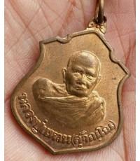 พระเหรียญหลวงปู่แหวน วัดดอยแม่ปั่ง หลังกรมหลวงชุมพร  ปี 2520 จ.เชียงใหม่สภาพสวย