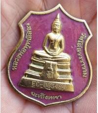 พระเหรียญกระไหล่ทองลงยาสีเลือดหมูหลวงพ่อโสธร วัดโสธรวรวิหาร รุ่นสร้างอุโบสถ์หลังใหม่ ปี 2538 พร้อมกล