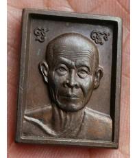 พระเหรียญหลวงพ่อพุธ วัดป่าสาละวัน ปี 2538 จ.นครราชสีมาสภาพสวย