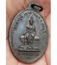 เหรียญเนื้อนวะฤาษีเขาสามมุขหลังพระพิฆเนศร ปี 2520 จ.ชลบุรี สภาพสวย