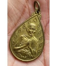 พระเหรียญเนื้อผาบาตรหลวงพ่อดี วัดพระรูป ปี 2538 จ.สุพรรณบุรีสภาพสวย