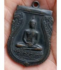เหรียญเสมาพระพุทธสิหิงค์ วัดมหาธาตุ กทม. หลังยันต์ ม.ธ.๑ ปี 2510