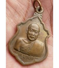 พระเหรียญครูบาผัด วัดศรีดอนมูล ปี 2536 จ. เชียงใหม่ สภาพสวย
