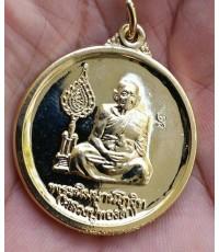 พระเหรียญกระไหล่ทองหลวงพ่อทองดำ วัดท่าทอง อายุครบ 100 ปี ปี 2540 จ.อุตรดิสถ์ พร้อมกล่องเดิม