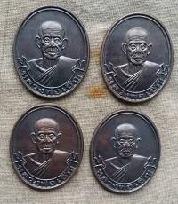 พระเหรียญหลวงพ่อเชิญ วัดโคกทอง ปี 2545 จ.อยุธยาสภาพสวยดหรียญประสบการณ์ดี