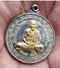 พระเหรียญเนื้อเงินหน้ากากทองหลวงพ่อเกษม เขมโก สุสานไตรลักษณ์ลำปาง ปี 2536 สภาพสวย