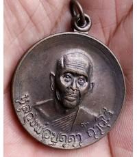 พระเหรียญหลวงปู่บุดดา ถาวโร วัดกลางชูศรีเจริญสุข ปี 2534 จ.สิงห์บุรี สภาพสวย