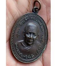 พระเหรียญเนื้อทองแดง หลวงพ่อดำ วัดตุยง ปี 2520 จ.ภาพสวยตามรูป
