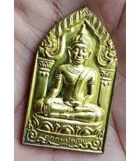 พระขุนแผนยอดขุนพลเนื้อทองเหลือหลวงพ่อชำญาน วัดกุฏีทอง ปี 2553 จ.ปทุมธานีสภาพสวยพร้อมกล่องเดิม