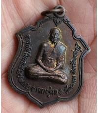 พระเหรียญหลวงพ่อแล วัดพระทรง ปี 2542 จ.เพชรบุรี สภาพสวยมาก