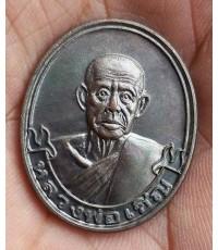 พระเหรียญโบหลวงพ่อเชิญ วัดโคกทอง ปี 2534 จ.อยุธยา สภาพสวย