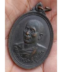 พระเหรียญหลวงพ่อทวีศักดิ์ (เสือดำ )วัดศรีนวลธรรมวิมล รุ่น พิเศษ ปี 2539 สภาพสวย
