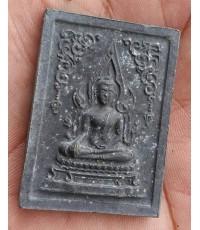 พระเนื้อผงใบลานพระพุทธชินราชหลังอกเลา   ปี 2512  พระมหาโกเมส วัดราชนัดดา