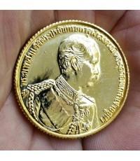 เหรีญใหญ่กระไหล่ทองรัชกาลที่ 5 หลวงพ่อดี วัดพระรูป ปี 2536 สภาพสวยพร้อมกล่องเดิม
