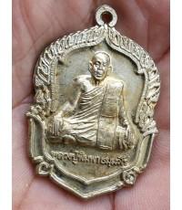พระเหรียญเนื้ออัลปาก้าหลวงปู่พิมพา วัดหนองตางู ปลอดภัยมหาลาภ จ.นครสวรรค์ สภาพสวย