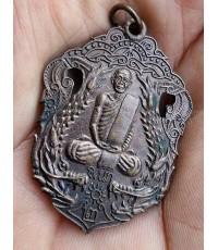 พระเหรียญเนื้อทองแดง รุ่น 2  หลวงพ่อนก วัดเขาบังเหย  จ.ชัยภูมิ สภาพสวย
